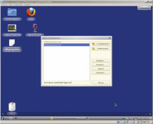 запуск толстого клиента 1c 8 в линуксе fedora